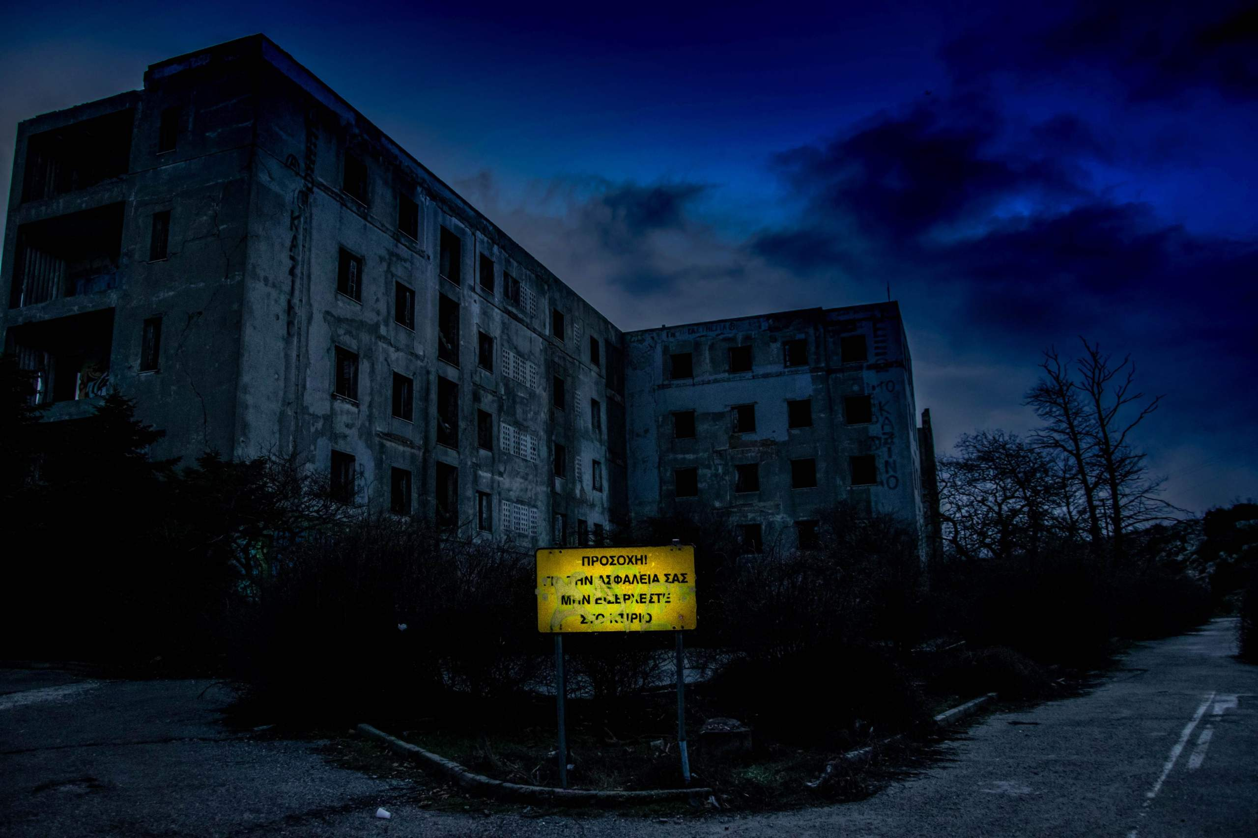 creepy-building