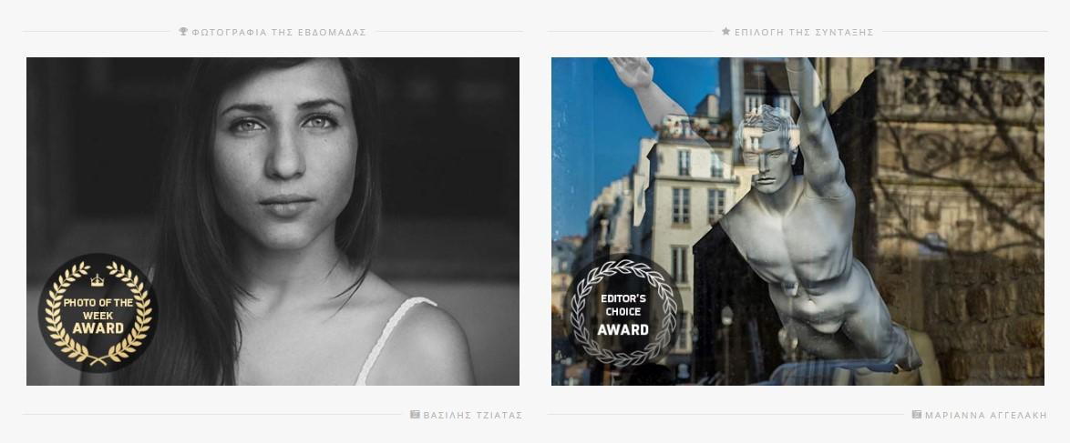 fotw-awards